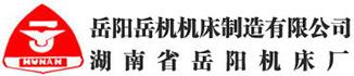 岳阳岳机机床制造有限公司