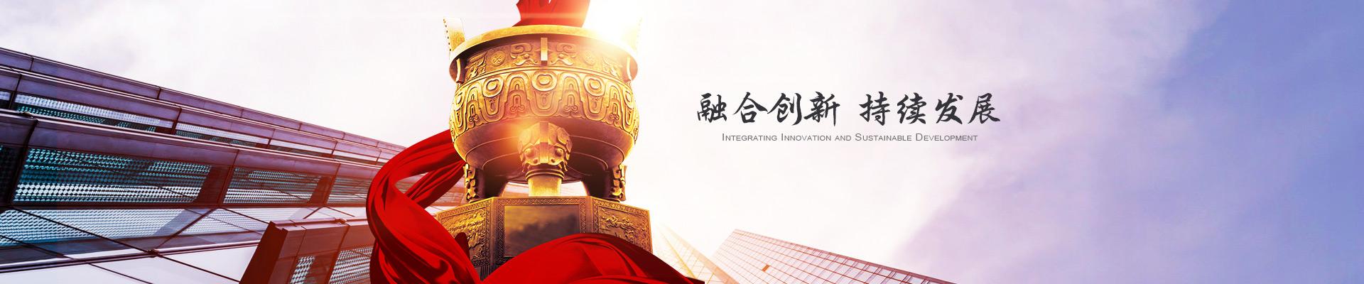 立车-立式易胜博官方app下载-数控立车-湖南省岳阳机床厂-岳阳岳机机床制造有限公司